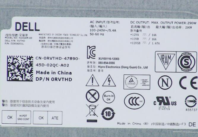 RVTHD 290W For Dell Optiplex / Precision MDT Desktop Power Supply